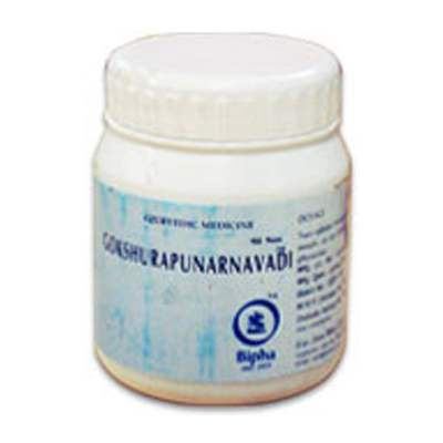 Buy Bipha Gokshura Punarnavadi Tablet online United Kingdom [ UK ]